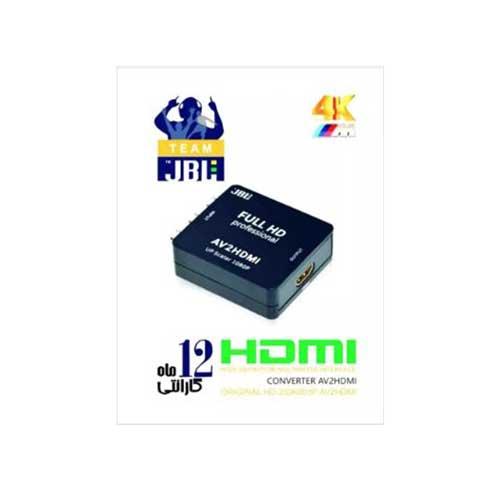 تبدیل AV2HDMI جی بی ال