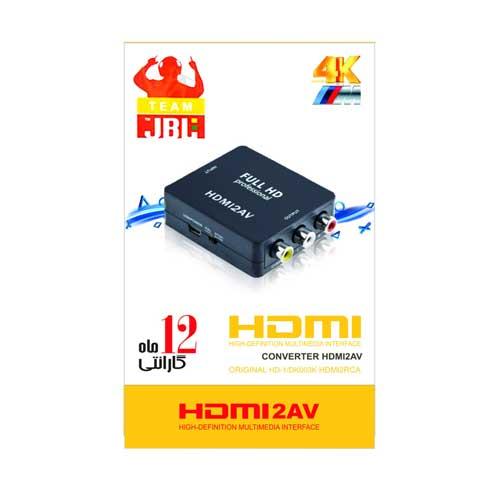 تبدیل HDMI2AV جی بی ال