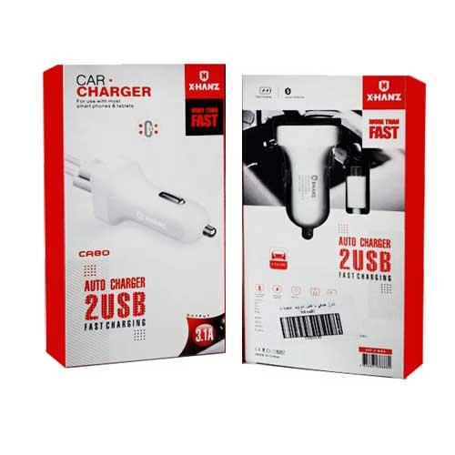شارژر فندکی دو پورت Xhanz مدل HD-CA80 همراه با کابل میکرو USB