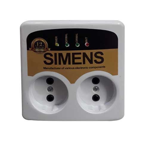 محافظ برق دو خانه Simens