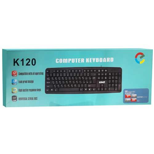 کیبورد enet مدل K120B