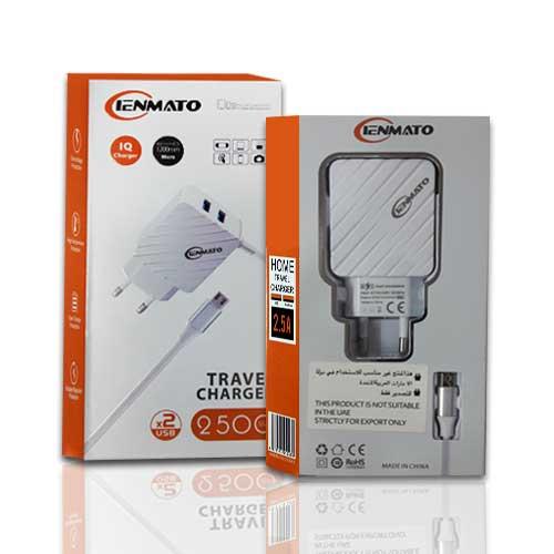 سر شارژر Cinemato مدل IQ Charger همراه با کابل میکرو USB