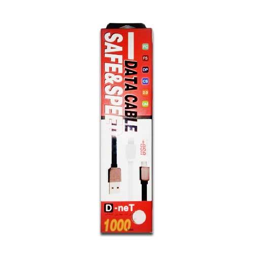 کابل شارژ آیفون D-net عطری با طول 1 متر