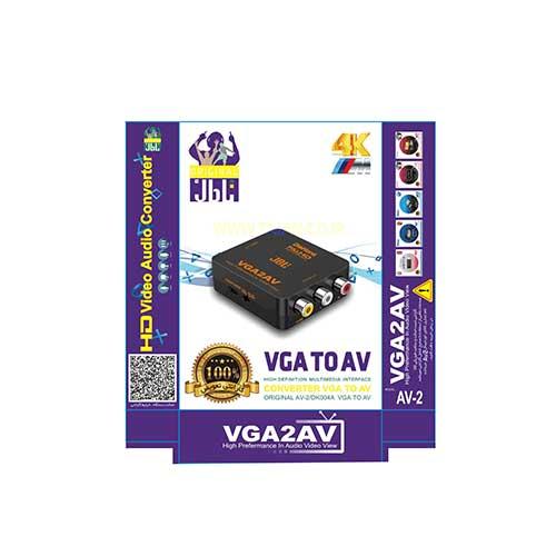 تبدیل VGA به AV جی بی ال مدل AV-2