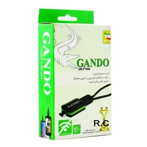 گیرنده دیجیتال همراه Gando مدل GN-PT666