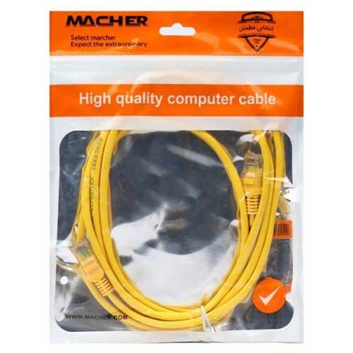 کابل شبکه cat5 مدل Macher MR-K553 با طول 2 متر