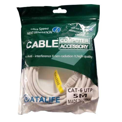 کابل شبکه Cat6 مدل Datalife با طول 5 متر
