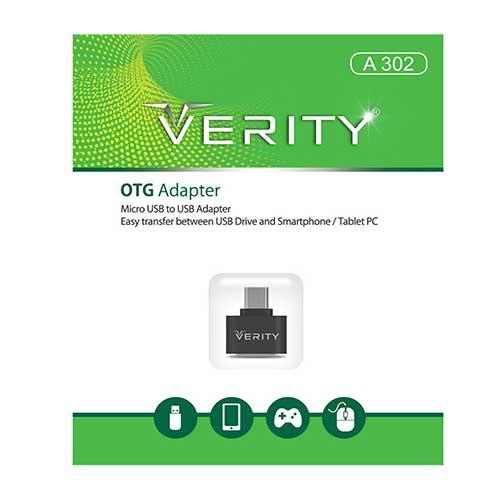 تبدیل OTG پلاستیکی USB به اندروید Verity مدل A302