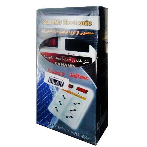 محافظ برق 6 خانه آنالوگ سهند الکترونیک مدل 8800