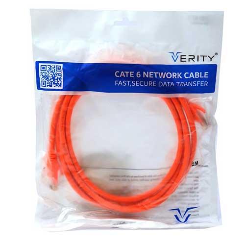 کابل شبکه Cat6 وریتی با طول 2 متر